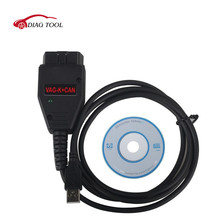 Car VAG K+CAN Cable Commander Full 1.4 Diagnostic Scanner Cable Connector Adapter COM for VW Audi Skoda High Quality