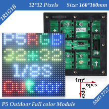 100pcs/lot High Brightness 6000CD/M2 160*160mm 32*32 pixels Outdoor 1/8 Scan 3in1 SMD full color P5 LED display module(China)
