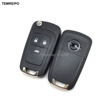 2 / 3 Button Keyless Flip Fob Key Shell Case For Opel Insignia Astra J Remote New Blade Auto Replacement Part For Opel Key