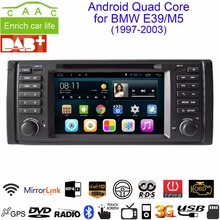 "Android Quad Core GPS Navigation 7"" Car DVD Player for BMW E39 5 Series/M5 1997-2003 with BT/RDS/Radio/SWC/USB/SD/3G/WIFI/Canbus"
