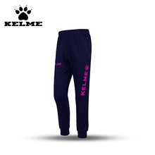 KELEM High Quality Survetement Football Pants Training Mens Active Jogging Trousers Full Length Quick Dry Skinny Soccer Pants 07