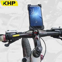 KHP Bike Accessories Bicycle Phone Holder For iPhone 4 4S 5 5s 6 6s plus Samsung Mobile Bag Stand(China)
