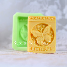 Nicole China Butterfly Craft art DIY Silicone Natural Mold Jelly Mold Chocolate Candy Cake Molds