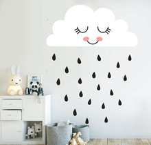 Cute Cloud Wall Decal Rain Cloud Face Wall Sticker For Kids Room Nursery Decal Decor Living Room Home Decor Vinyl Stickers A811(China)