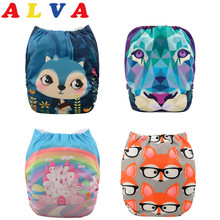 U Pick ALVA Baby 2017 Most Popular Digital Position Baby Cloth Diaper with Microfiber Insert (YD Series)(China)