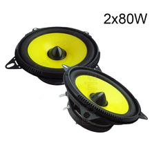 Great sound high quality 2x80W for all cars audio stereo speaker yellow 4 inch car speaker car horn full range speaker(China)