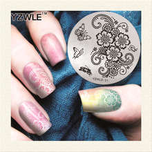 2017 New Polish Nail Stamping Plates Vine Butterfly Designs Stencil Nail Art Stamp DIY Beauty Manicure Nail Template Tools