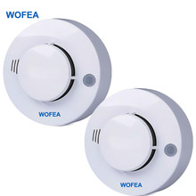 buy smoke detectors wiring and get free shipping on aliexpress com two wire smoke detector installation wofea 2pieces for home security alarm system wired sensor
