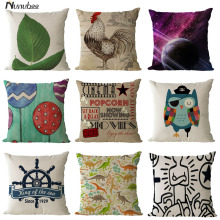 2017 Hot Sale Helm Cushion Covers Anchor Boat ocean Marine Linen Throw PillowsCases 45x45cm Home Decorative Pillowcase