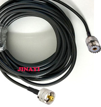 Coaxial Cable RG58 UHF PL259 male to UHF SO239 Female connector Pigtail cable 1m 5m 10m
