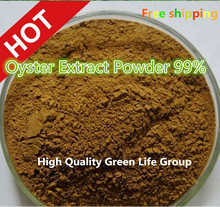 GMP Certified 200g Oyster Extract Powder 99% Oyster gold sex products semen capsule prostate for men Free shipping