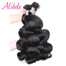 Alibele Hair Brazilian Body Wave Human Hair Weave Bundles Natural Color Remy Hair Weaving Extensions Can buy 3/4 Bundles(China)