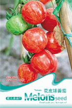 Heirloom Colorful Small Cherry Tomato Organic Seeds, Original Pack, 20 Seeds / Pack, Interesting Garden Tomato B020