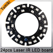 Yumiki Infrared 24pcs Laser IR LED board for CS Lens Security IP CCTV Camera Indoor Outdoor night vision (Diameter: 60mm)