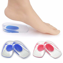1 Pair Soft Silicone Increase Heel Support Pad Cup Gel Shock Cushion Orthotic Insole Plantar Care Half-height(China)