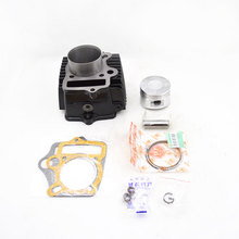 2088 High Quality Motorcycle Cylinder Kit For ZONGSHEN LONCIN LIFAN WS110 JH110 C110 110cc Underbone Engine Spare Parts(China)