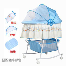 Baby cradle bed small concentretor newborn baby bed perambulatory band mosquito net multifunctional bb bed with roller sleeping(China)