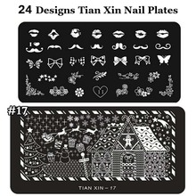 nail art stamping Image plates Nail Polish Print 6*12cm Stainless Steel Nail Template Manicure Stencil Tool 24 Styles For Choose