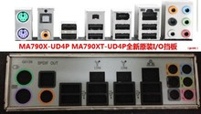 New I/O shield back plate of motherboard for Gigabyte MA790X-UD4P MA790XT-UD4P just shield backplate Free shipping
