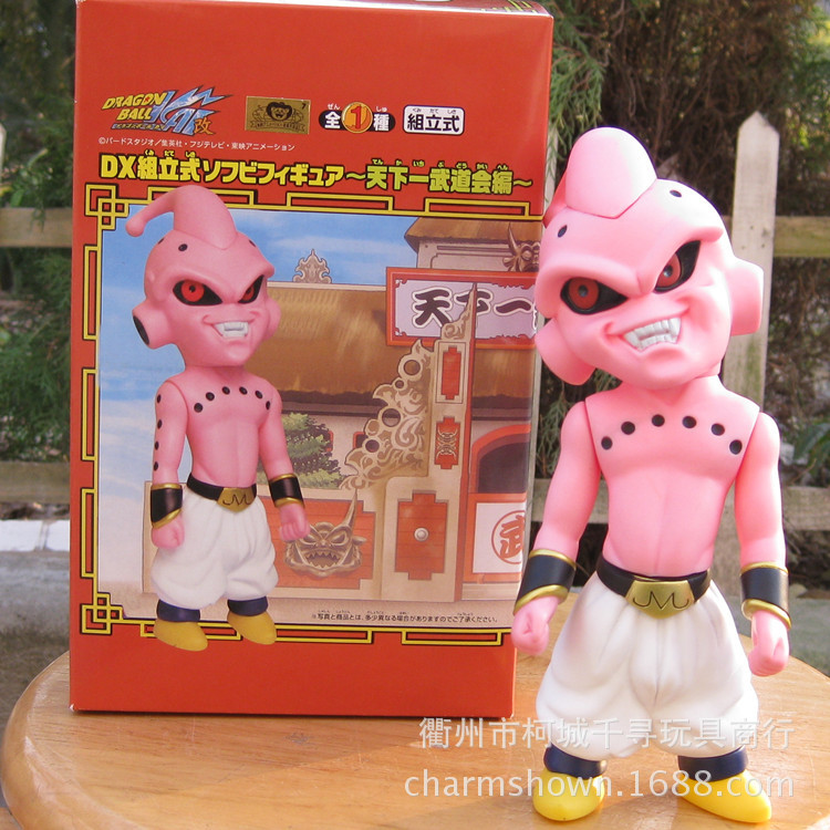 18cm Dragon Ball Z Majin Buu Majin Boo Action Figure PVC Collection figures toys for christmas gift brinquedos with Retail box<br><br>Aliexpress