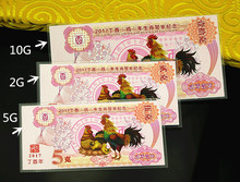 2017 Year of the Rooster pure 999 silver money  Currency Collections gifts art collection  gift present