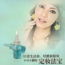Hyaluronic Acid Moisturizing Face Cream Skin Care Whitening Ageless Acne Treatment Anti Winkles Lift Firming Beauty