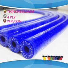 1 Meter Length silicone straight hose tube pipe ID5MM 6MM 8MM 9MM 10MM(China)