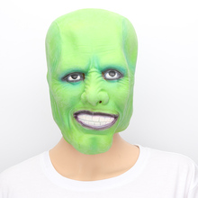 The Mask film Jim Carrey 1994 - Halloween Costume Latex Mask Green Mask for Costume Party Halloween Masquerade Party Cosplay(China)