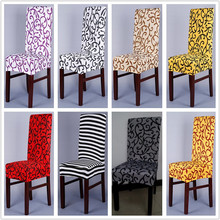 1 Piece Sure Fit Soft Stretch Spandex Pattern Chair Covers For Kitchen Chair Short Dining Chair Cover Purple Grey Champagne V49(China)