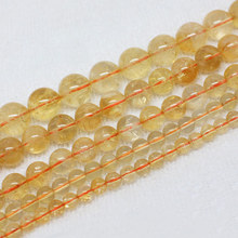 "Natural Citrines Round 6-14mm Loose Beads 15""Beads For DIY Jewelry making ,We provide mixed wholesale for all items!"