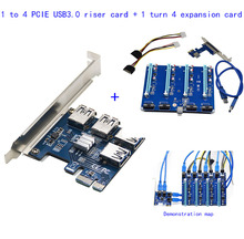 Buy Mining Motherboard Dedicated 1 4 USB Expansion Card + 1 4 PCIE Riser Card Combination BTC Miner Machine Bitcoin Mining for $61.52 in AliExpress store