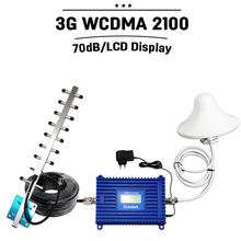 LCD Display 3G WCDMA Signal Repeater W-CDMA 2100Mhz 3G UMTS Mobile Cell Phone Cellular Booster HSPDA Amplifier Yagi Antenna Set