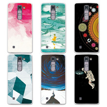 Buy Couple Phone Case LG Magna C90, 14 Patterns Universe Planets Astronauts Design Coque LG Magna C90 H520N H502F H500F G4C for $1.39 in AliExpress store