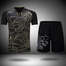 New Dragon CHINA table tennis sets Men's/Women's ,  ping pong sports T-shirt + shorts jerseys , Dry-Cool table tennis clothes