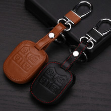 car Leather car key cover case shell wallet for FORD edge f-150 explorer key protection key case keychain(China)