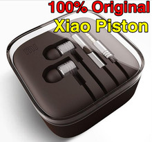 100% Original XIAOMI Piston II 2  Mi Headset Earphones With Remote & Mic For Phone XIAOMI Mi4 Mi3 Hongmi Note Retail Box