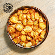 (LOONG)Welcome wholesale Super dry kumquat kumquat tablet 100g herbal tea Rich in vitamin C