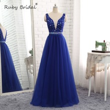 Ruby Bridal V-Neck Beading Crystal Pattern Pearls A-Line Sleeveless Floor-Length Chiffon Cap Sleeve Evening Dress.(China)
