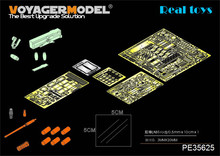 Voyager MODEL 1/35 PE35625 Modern Italian amry PUMA 6X6 Armored Vehicle(smoke discharger include) (For TRUMPETER 05526)