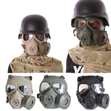 Outdoor Military Equipment Biochemical M04 Tactical Mask Full Face Gas Masks With Fan Respirator Anti-fog Hunting Accessories(China)