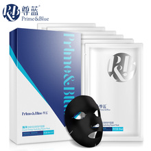 PRIME BLUE Male Ocean Repair Mask Blackhead Remover Acne Treatment Face Mask Replenishment Cleaner Face Care Pore Strip 6 pieces(China)