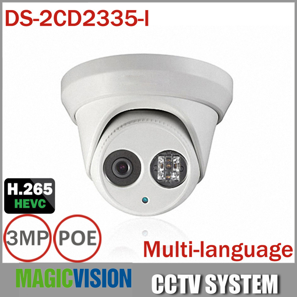 Multi-language 1080P CCTV Camera DS-2CD2335-I Replace DS-2CD2332-I Full HD H.265  POE ONVIF Support Waterproof  Dome IP Camera<br><br>Aliexpress