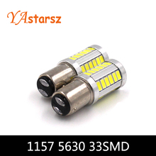 2x 8W High Quality 1157 BAY15D P21/5W 33 SMD 5630 5730 Car Led Turn Signal Lights Brake Tail Lamps 33SMD Auto Rear Reverse Bulbs