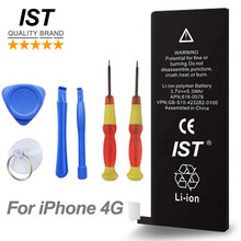100% Original Brand IST Phone Battery For iphone 4 4G Real Capacity 1420mAh With Machine Tools Kit Mobile Batteries