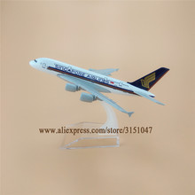 16cm Metal Alloy Plane Model Air Singapore Airlines Airbus 380 A380 Airways Aircraft Airlines Airplane Model w Stand Crafts Gift(China)