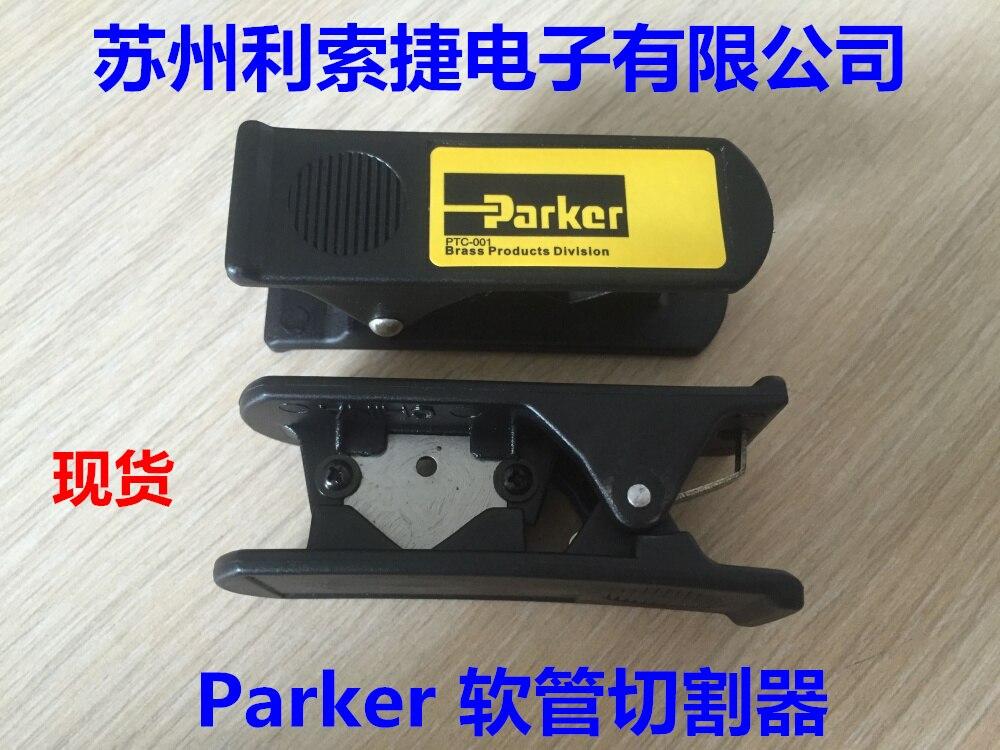 Parker hose cutter PTC-001 original authentic goods<br>