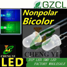 Ultra brightness 2-pin bicolor led diode Blue&Pure green two-way connection 5mm led bulb(CE&Rosh)