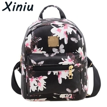 XINIU 2017 Women Classic Backpack Girls Washed Leather Preppy Style School Backpacks Ladies Mochila Pokemon