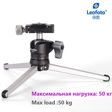 LEOFOTO Mini Table Tripod for Camera / Desk Stand Stable Tripod with Ball Head for DSLRs Travelers for Landscape Photographer
