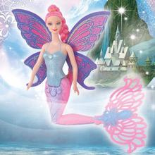 Mermaid Doll Toy With Wings 40CM Fashion Mermaid Girl Dolls Princess Dolls For Girls Winx Toys(China)